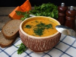 Суп-пюре из нута с тыквой